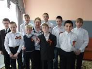 11  группа