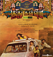 Soodhu Kavvum Songs Lyrics