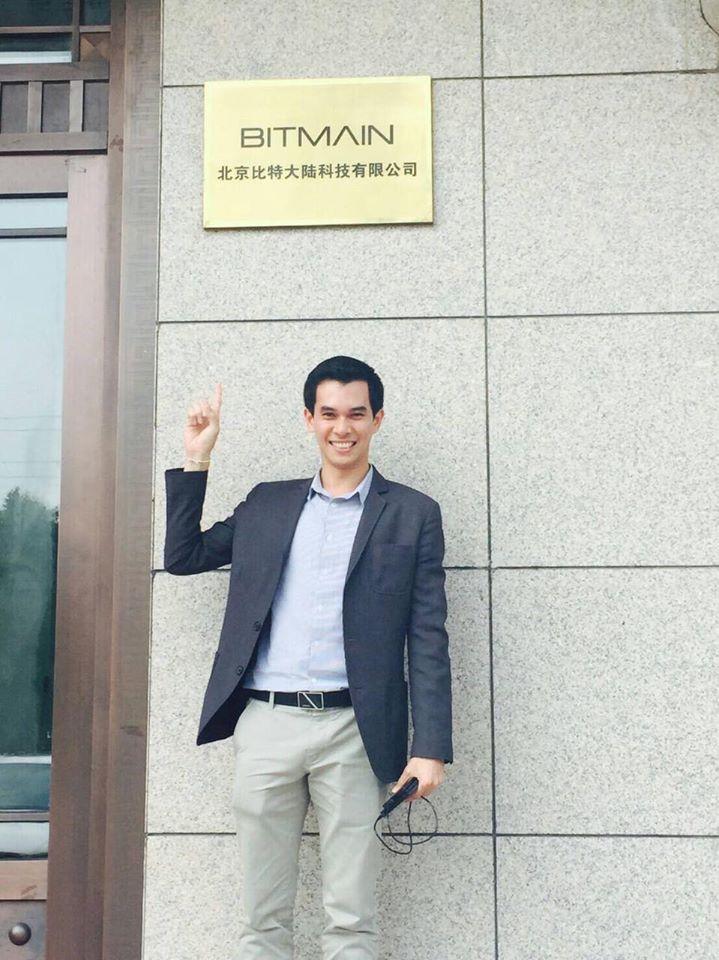 สำนักงานใหญ่ BITMAIN ประเทศจีน
