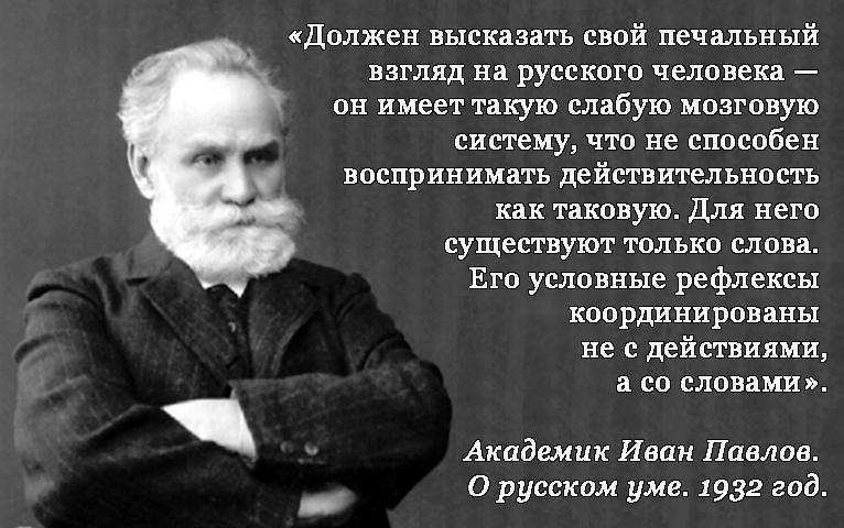 писать в рот рабу русское
