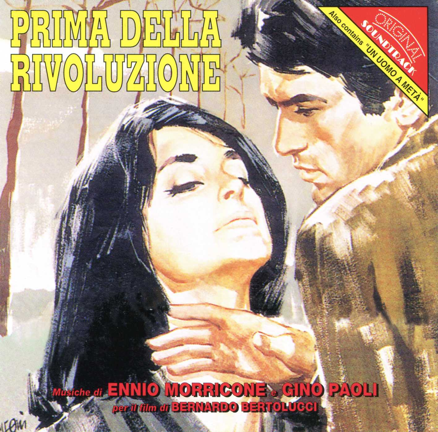 couverture d 39 album prima della rivoluzione soundtrack ennio morricone. Black Bedroom Furniture Sets. Home Design Ideas