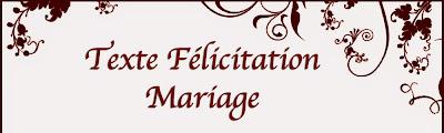 Texte félicitation mariage à imprimer