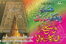 Best Islam wallpapers