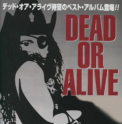 Dead Or Alive (2012) Non-Stop Tenono Mix (Hi-Nrg Disco 80\'s) PWL [Pete Burns] \
