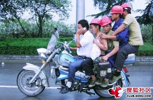 Penunggang Motosikal Yang Berhemah
