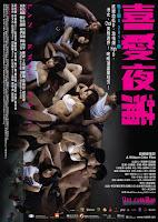 Lan Kwai Fong (2011)