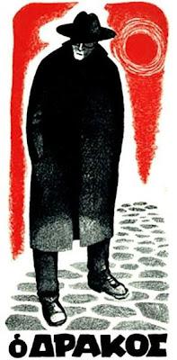 Παπαγεωργίου Μαργαρίτα