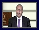 - - برنامج حقائق و أسرار مع مصطفى بكرى حلقة يوم الجمعة 2-12-2016
