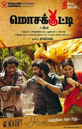 Watch Mosakutti (2014) DVDScr Tamil Full Movie Watch Online Free Download