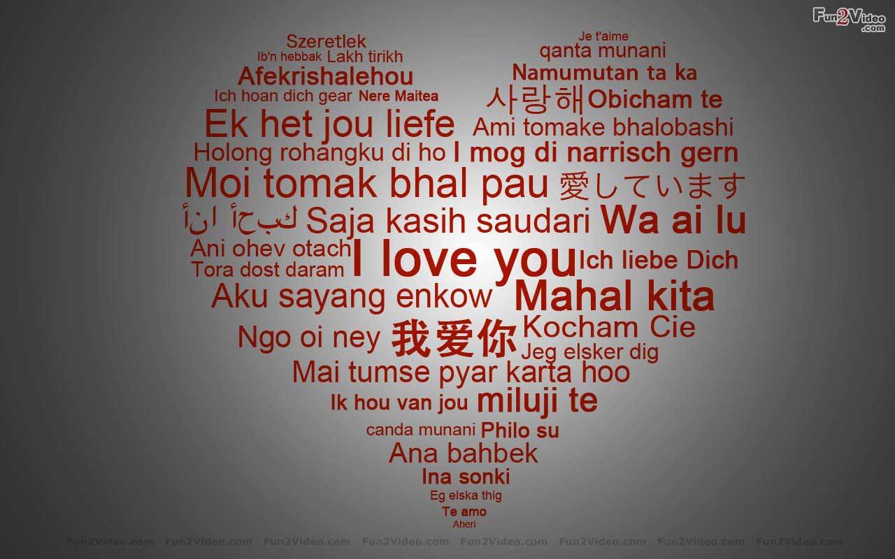 http://4.bp.blogspot.com/-AqcTkbM7AF8/UNKXGIhCkdI/AAAAAAAACTA/DMlvh3NFcks/s1600/I-Love-Quotes-Wallpapers-HD-Wallpaper.jpg