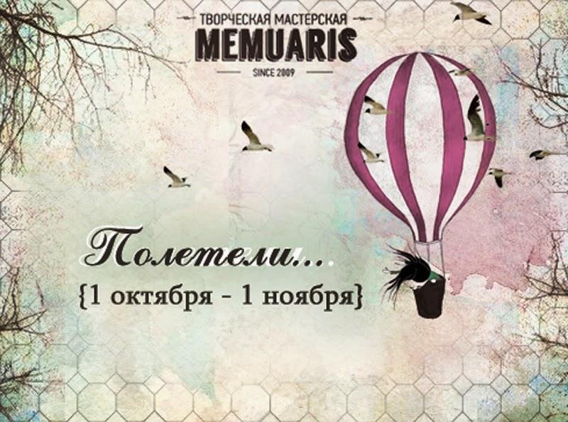 http://memuaris.blogspot.de/2014/10/blog-post_1.html