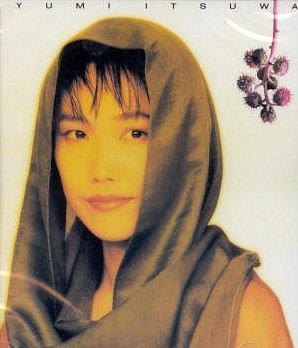 Info lengkap tentang lagu, lirik dan arti kokoro no tomo - mayumi ...