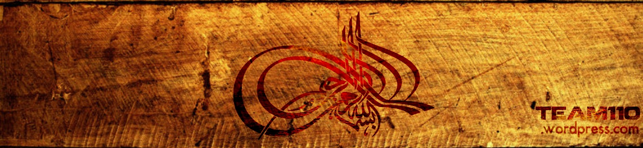 Go To Team 110 Blog For Shia Islamic Articles & More...