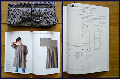 Easy Cute Straight Stitch Sewing: Gather one piece