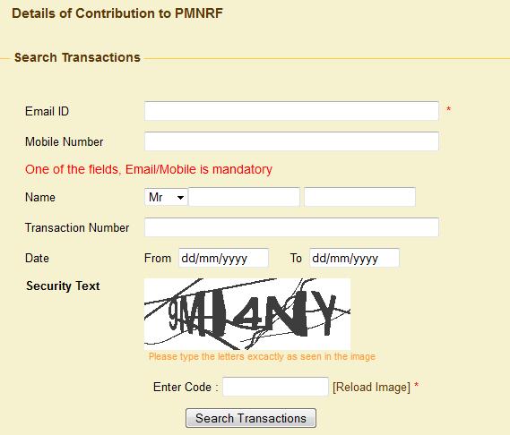 PMNRF transaction history