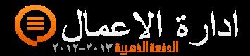 شعبة ادارة الاعمال - كلية تجارة جامعة الاسكندرية
