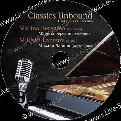 Classics Unbound – пример разработки дизайна музыкального компакт-диска.