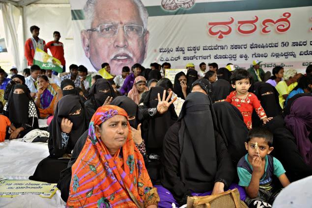 Karnataka application bhagya form shaadi Application form