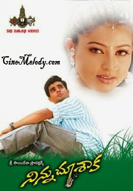 Ninnu Choosaka 2000