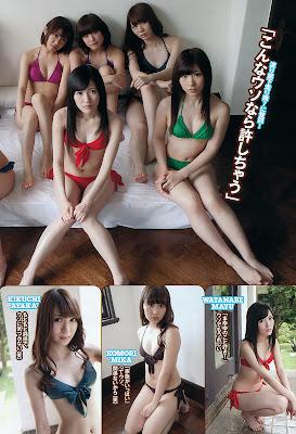 AKB48 Watarirouka Hashiritai 7
