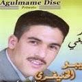 Oussibbou Mostafa MP3