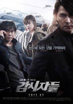 Truy Lùng Siêu Trộm - Cold Eyes - 2013