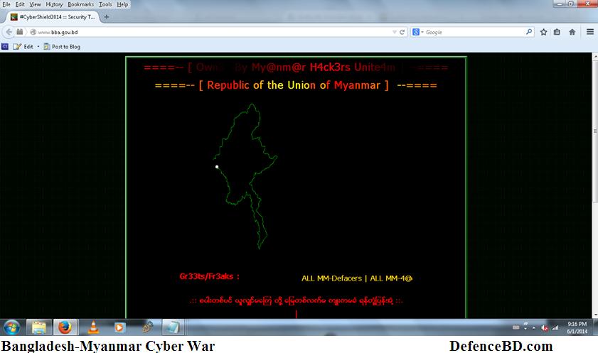 Myanmar Hacking Bangladeshi Websites