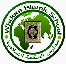 ~* Wisdom Islamic School | Philippines | For Allah's sake join us in sharing Islam :)