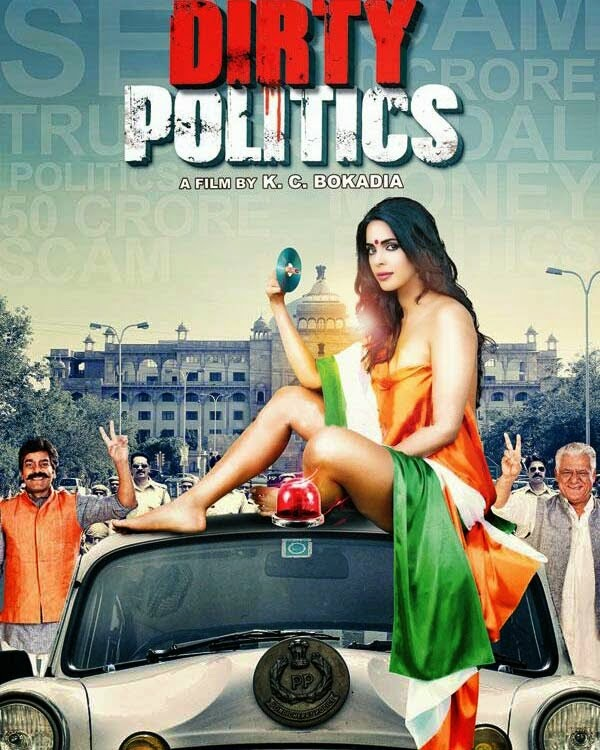 Mallika Sherawat - Hot Dirty Politics Movie Poster