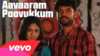 Kaaval Tamil Movie Video Songs With Lyrics Youtube HD Watch Online Free Download