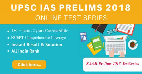 XAAM prelims 2018 Online Test Series
