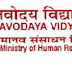 Navodaya Vidyalaya Samiti Recruitment 2014 937 Post Graduate Teachers and Trained Graduates Teachers