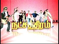 Sun TV Natchatiram Sathyaraj special show 23-02-13