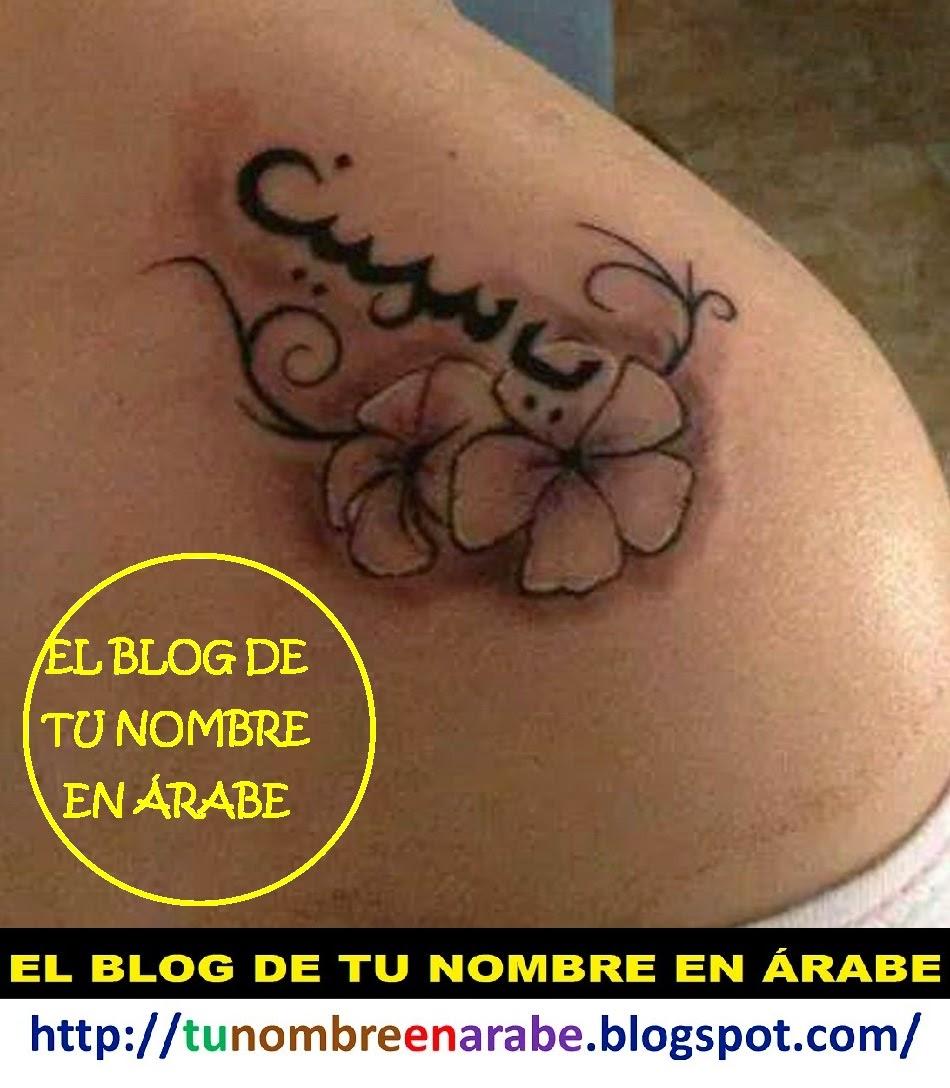 tatuajes arabes de nombres YASMIN