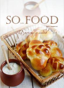 Списание So Into Food