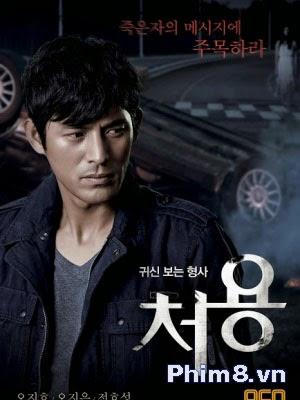 Thám Tử Cheo Yong