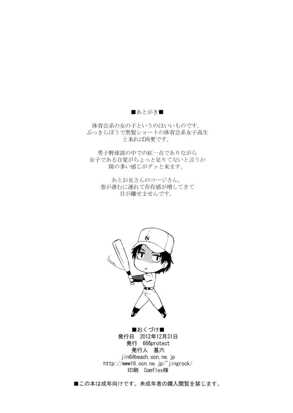 Hentai manga world
