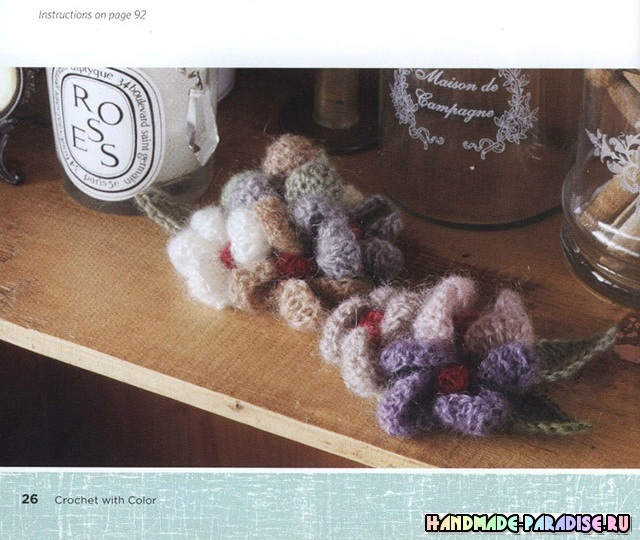 Цветочный шарфик крючком