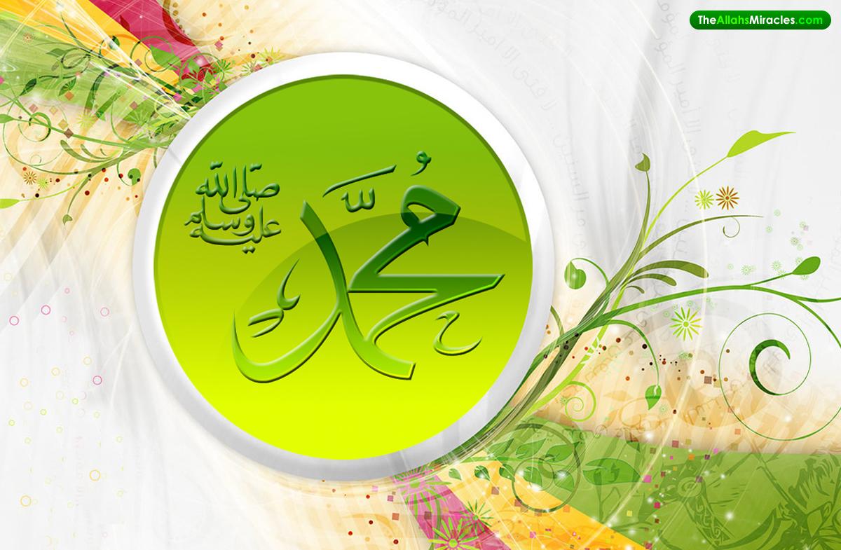http://4.bp.blogspot.com/-At9ALFmrWnE/Tu8MlulFJCI/AAAAAAAAADk/JG_sFCnU9nE/s1600/Islamic-Wallpaper-Muhammad_TheAllahsMiracles.com_.jpg