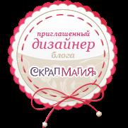 """открытка""""Сказка о серебряном копытце""""-ТОП-10 и ПД"""