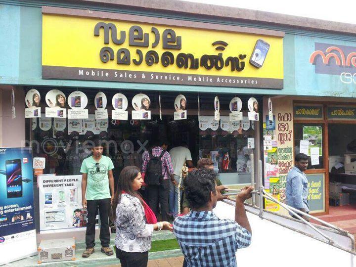 redwine malayalam salala mobiles new malayalam movie