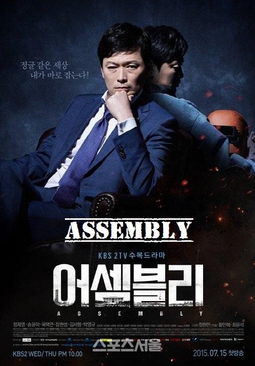 Sinopsis Drama Korea Assembly Episode 1-20 (Tamat)
