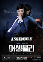 Drama Korea Assembly Episode 1-20 (Tamat)