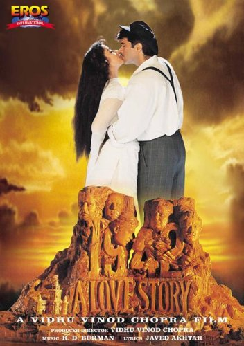 1942: A Love Story (1993) Movie Poster