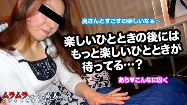 [720p HD] ムラムラってくる素人 032615_209 おしゃべり好きの風俗嬢は会話が盛り上がって心を開けばアソコも開く?