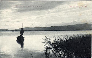 Vintage postcard of Lake Biwa, Japan