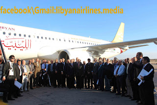 Libyan Airlines new A320 in Misrata (Libyan Airlines)