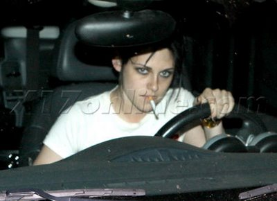 Kristen Stewart ugly 