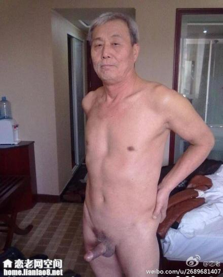 Older men naked