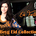 Rizwan Beyg Eid Festival Collection 2013-2014 By Al-Zohaib Textile | Embroidered Lawn Suits
